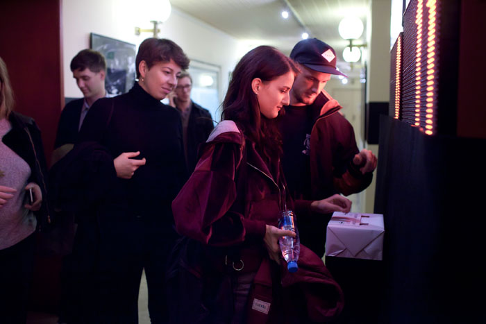 Foto utrinki s premiere filma Kvadrat