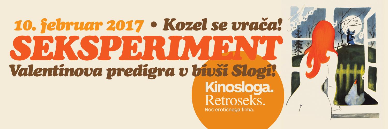 Kinosloga. Retrosex. 2017